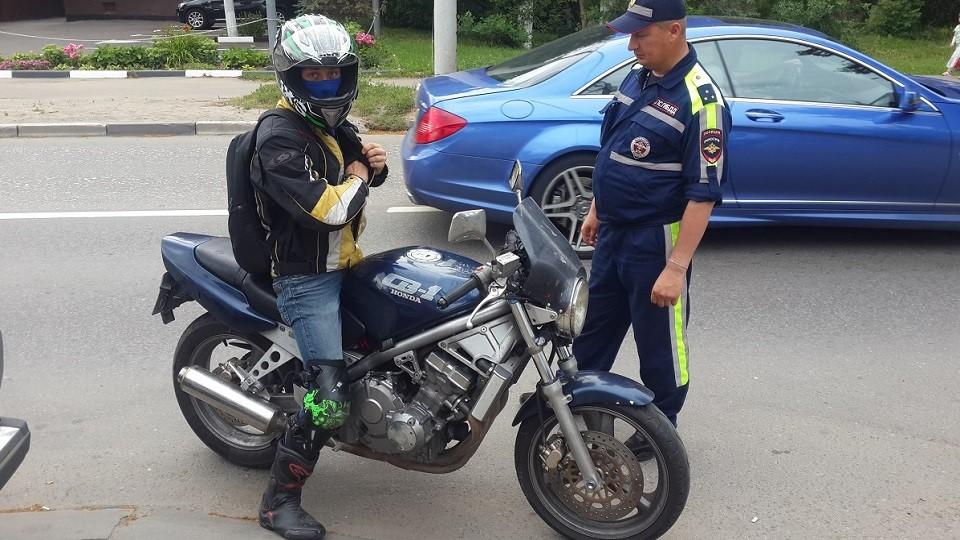 мотоцикл и гаи