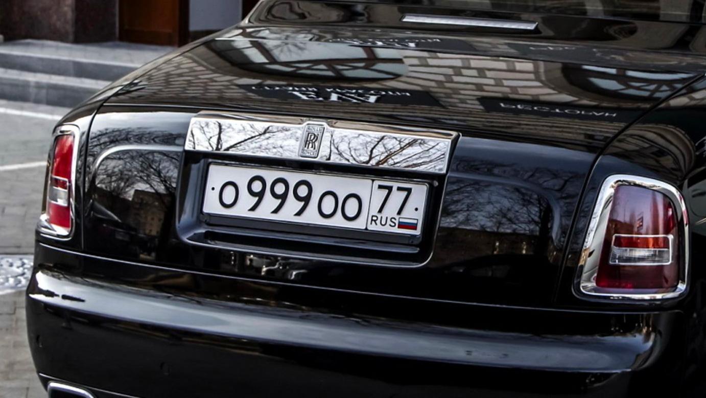 статья - красивый авто номер